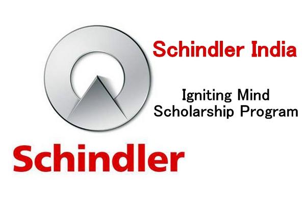 Schindler Igniting Minds Scholarship