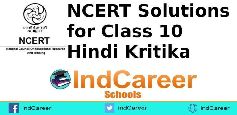 Class 10 Hindi Kritika