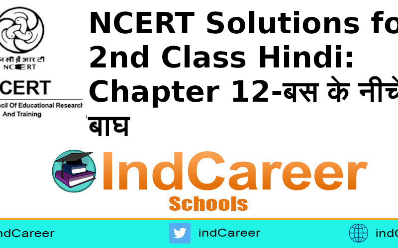NCERT Solutions for Class 2nd Hindi: Chapter 12-बस के नीचे बाघ