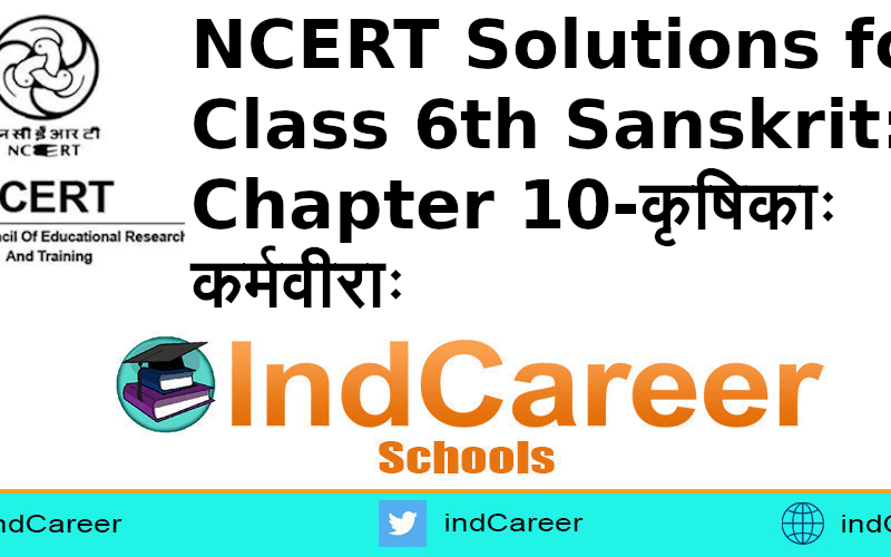 NCERT Solutions for Class 6th Sanskrit: Chapter 10-कृषिकाः कर्मवीराः