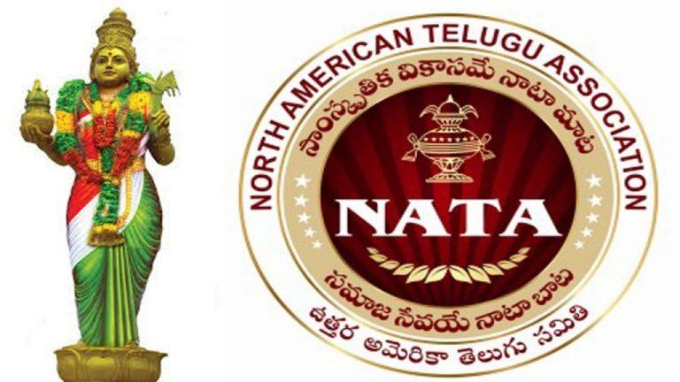 Telugu Association of North America