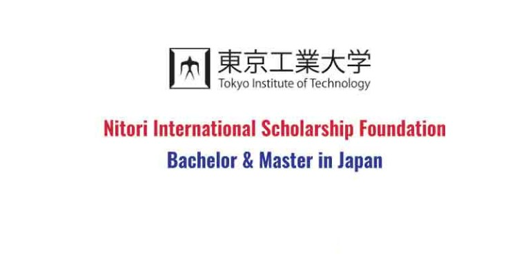Nitori International Scholarship Foundation