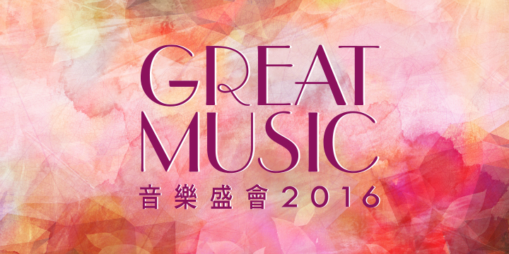 beste liedjes van 2016 playlist
