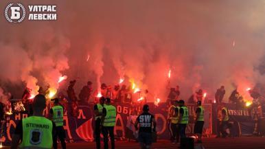 Supporters van CSKA Sofia
