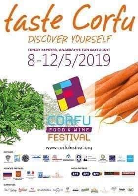 Corfù Food&Wine Festival