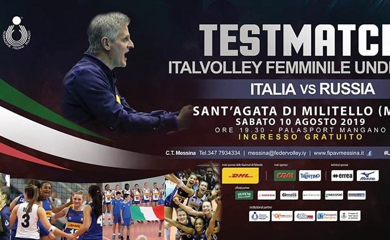 Volley femminile U18 al palasport Mangano