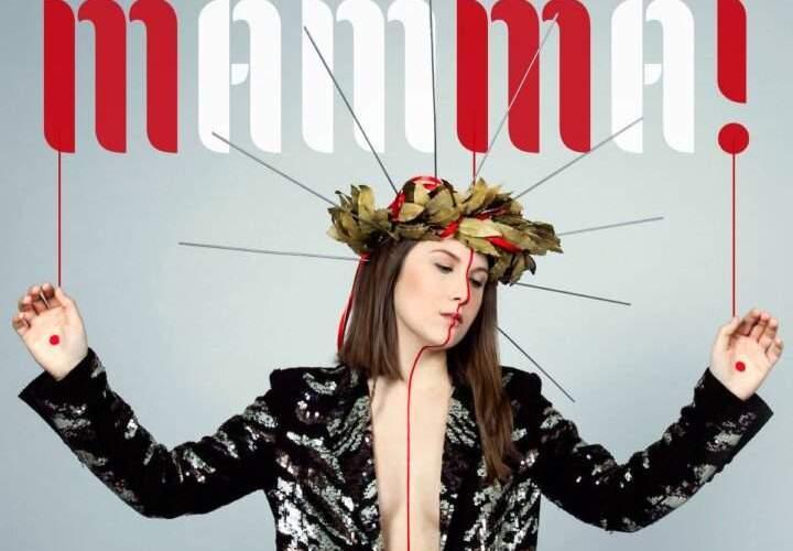 La cantautrice palermitana Giulia Mei torna con il nuovo singolo dal titolo Mamma! |Intervista