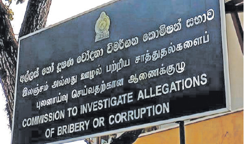 Investigation commence into over 1000 bribery and corruption cases
