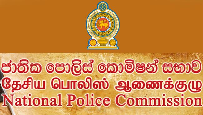 NPC reveals details of complaints against police service