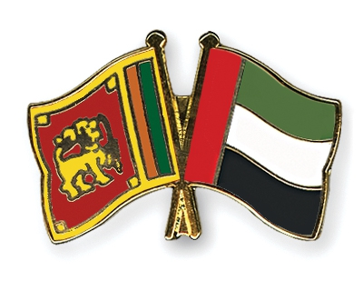 Sri Lanka invites UAE to be a strong partner in achieving its economic targets
