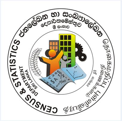 Sri Lanka's industrial production index up 3.7 percent in October 2017