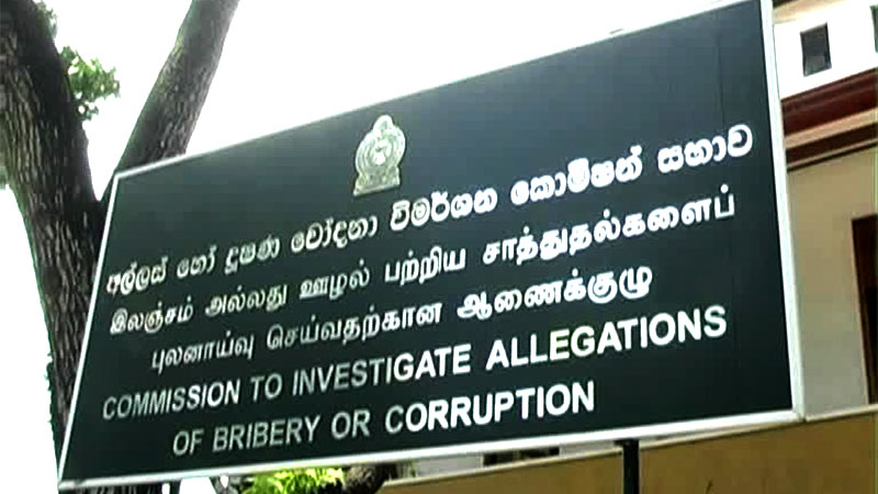 Cabinet nod to widen powers of the bribery and corruption commission