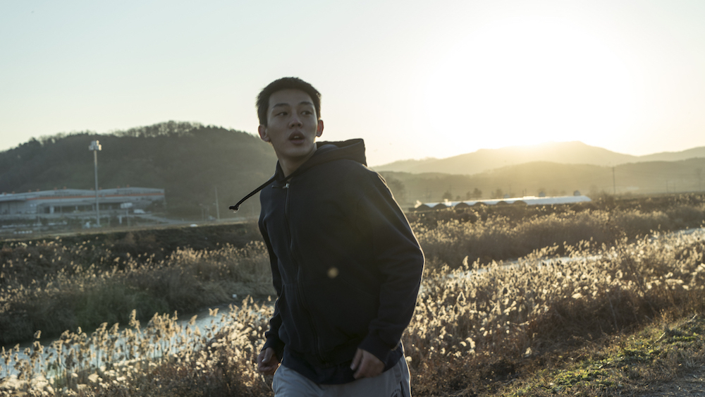 Burning review – male rage blazes a chilling trail on the Korean border
