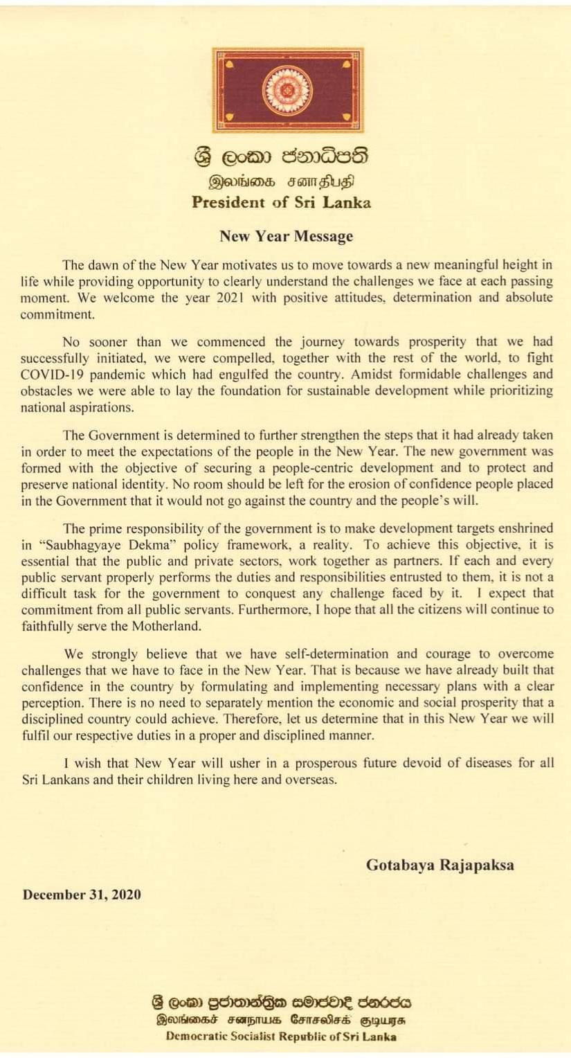President Gotabaya's New Year Message
