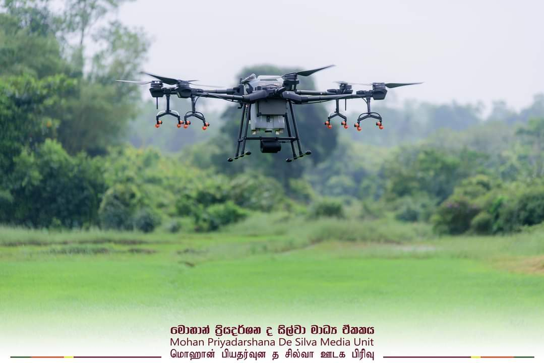 Drones were used to spray fertilizer for the first time in Sri Lanka