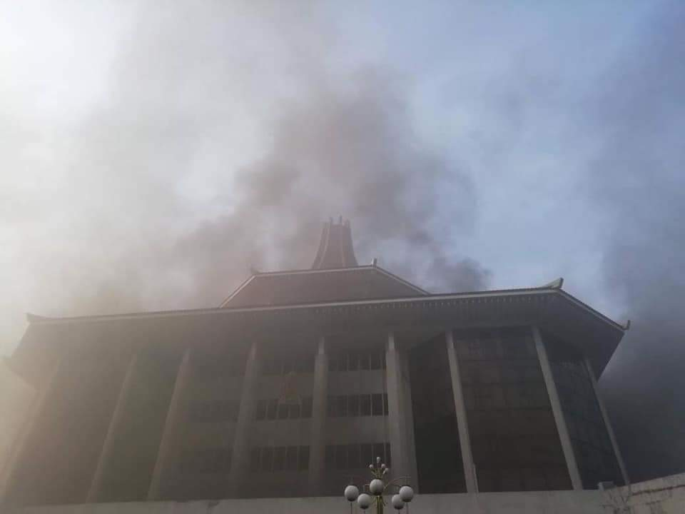 Fire reported at Supreme Court Complex