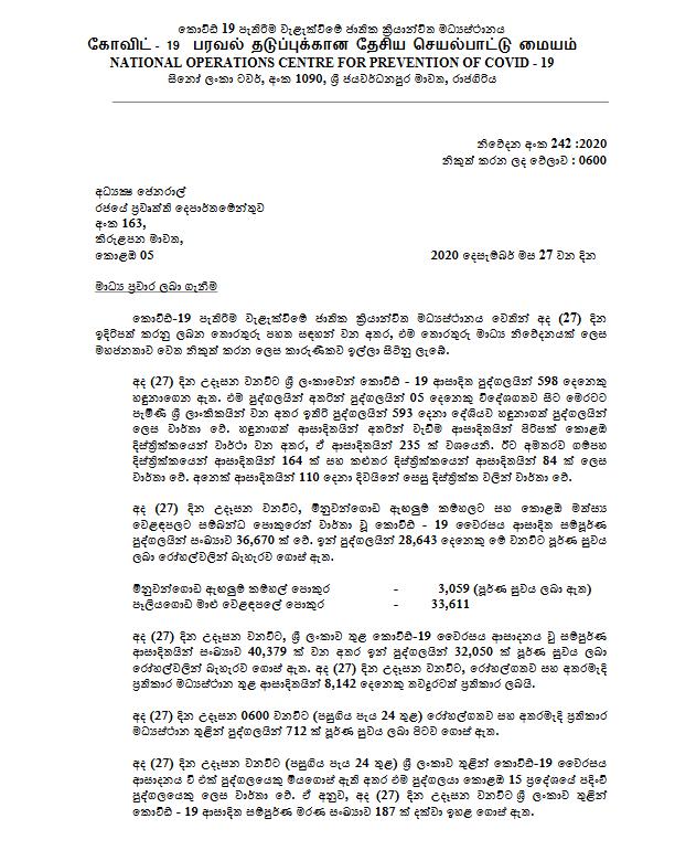 Media statement by NOCPCO
