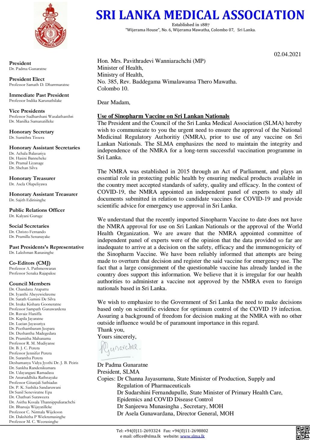 Sri Lanka Medical Association raises concerns over Sinopharm vaccine