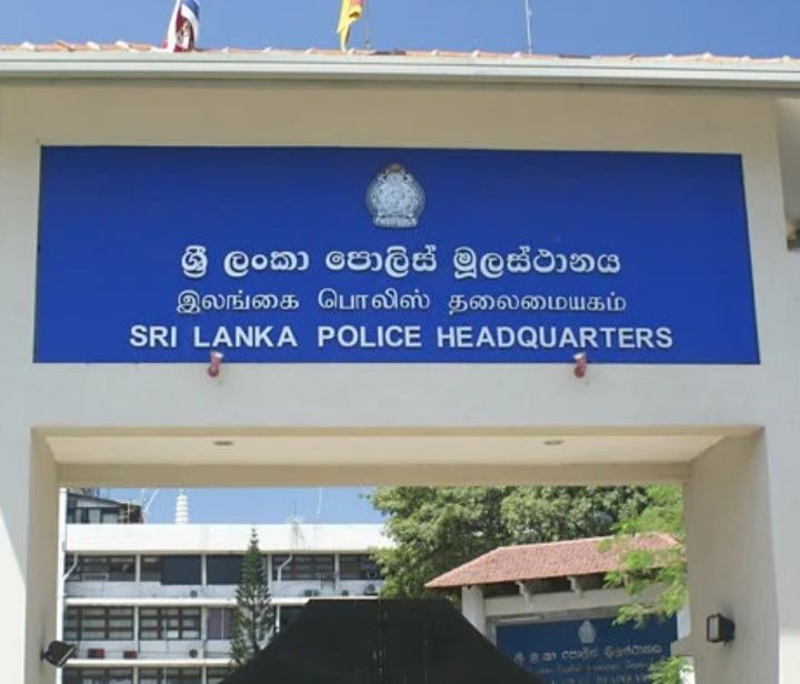 Special Police Unit to investigate incidents of ransom & robberies