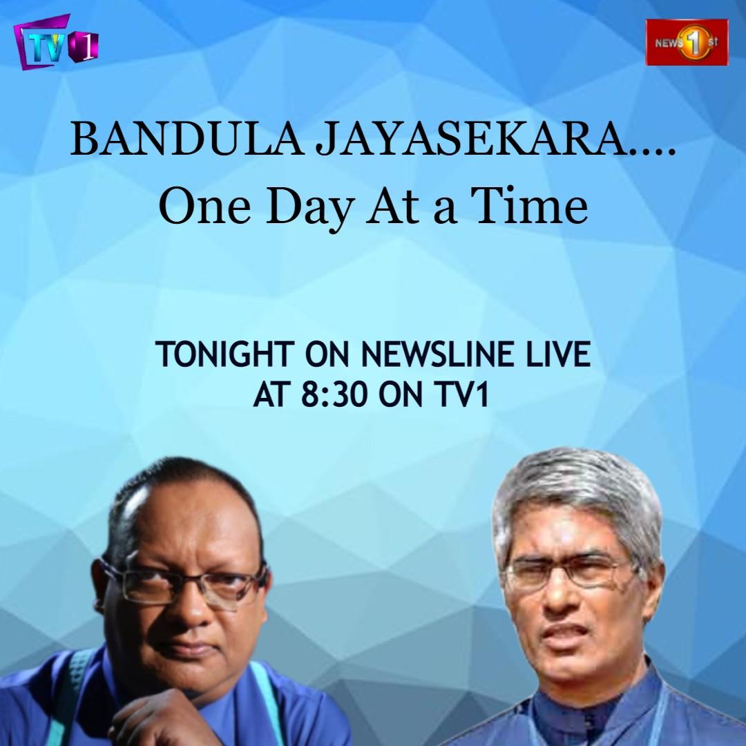 'One Day At A Time': Bandula Jayasekara with Faraz Shauketaly on #NewslineSL – 23 December 2020