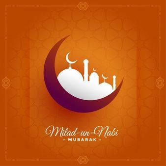 President's Milad-Un-Nabi message