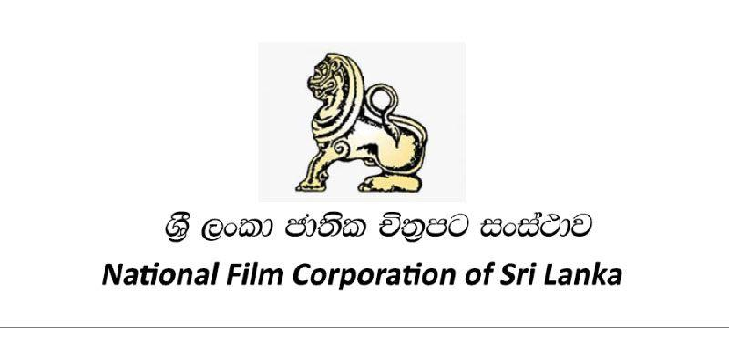Grace period for cinema halls to settle bills