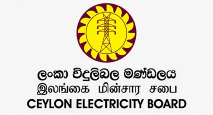 Important notice for electricity users from CEB