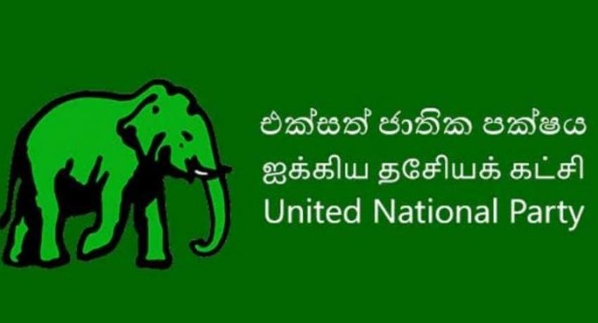 UNP appoints new acting General Secretary