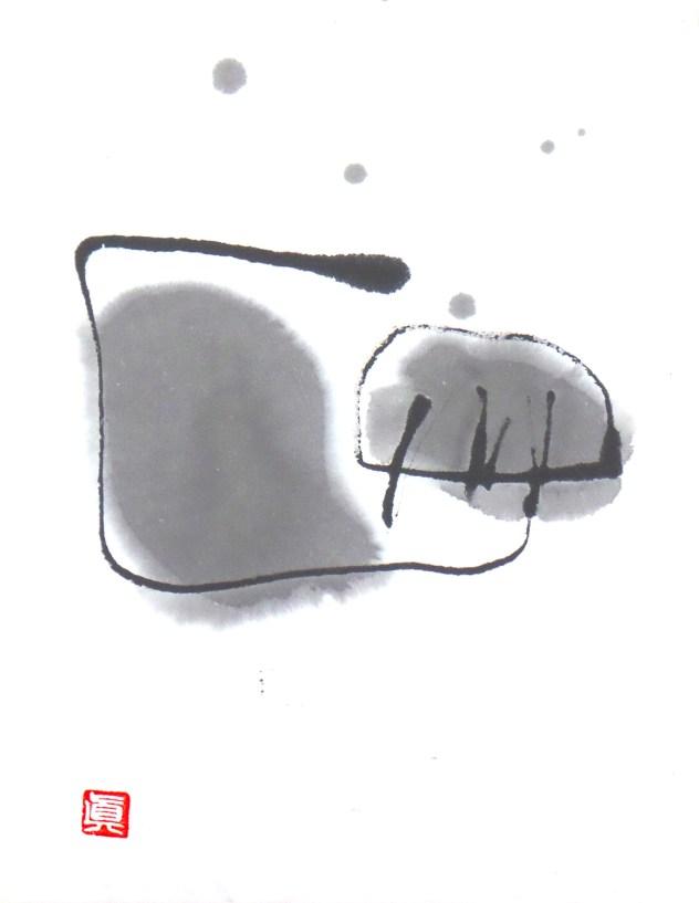 Mayumi Yamakawa, Two in one, 18x13, 2017, Sumi-e (Japanese ink wash painting)