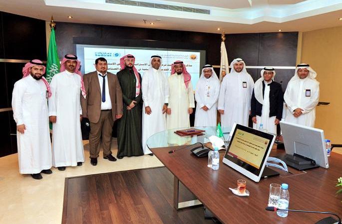الهيئة الملكية للجبيل وينبع توقع مذكرة تفاهم مع الشركة السعودية للصادرات الصناعية (صادرات)