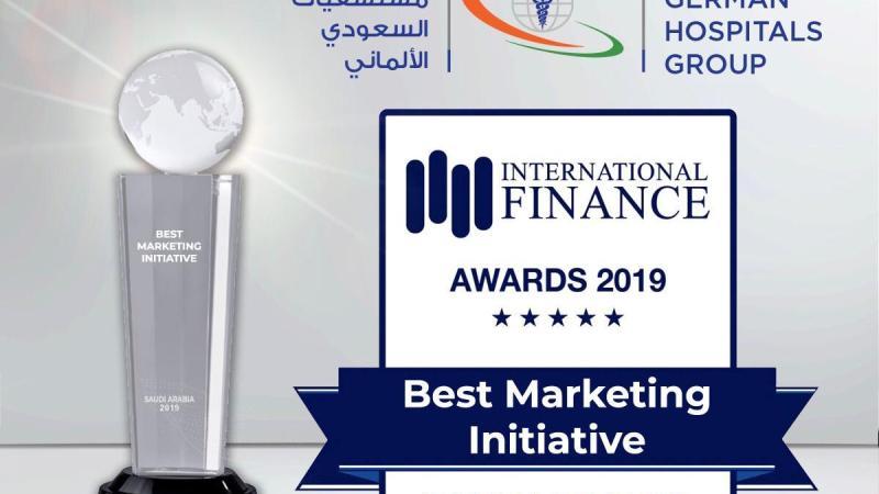 مجموعة مستشفيات السعودي الألماني تحصد جائزة أفضل مبادرة تسويقية في القطاع الصحي