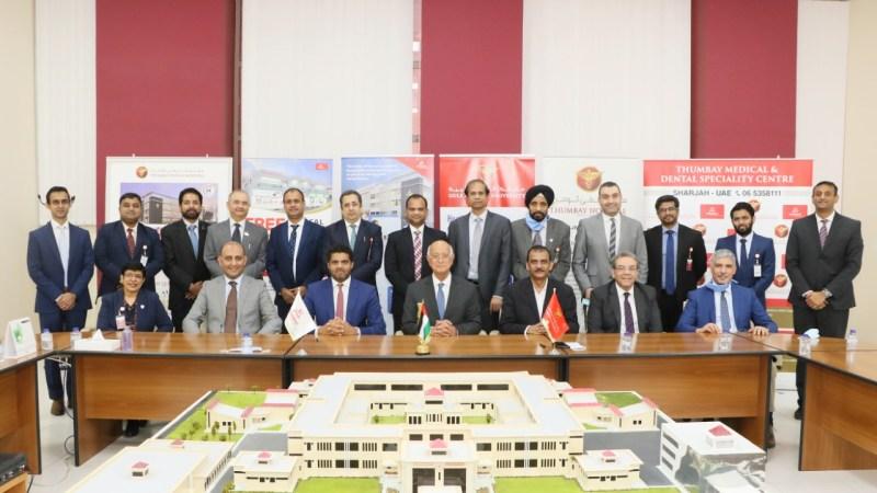«جامعة الخليج الطبية» توقّع اتفاقية مع «مستشفيات وعيادات مجموعة ثومبي»