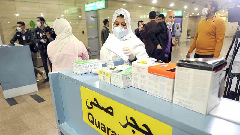 الصحة المصرية: تسجيل 178 حالة إيجابية جديدة لفيروس كورونا.. و 17 حالة وفاة .. الأحد