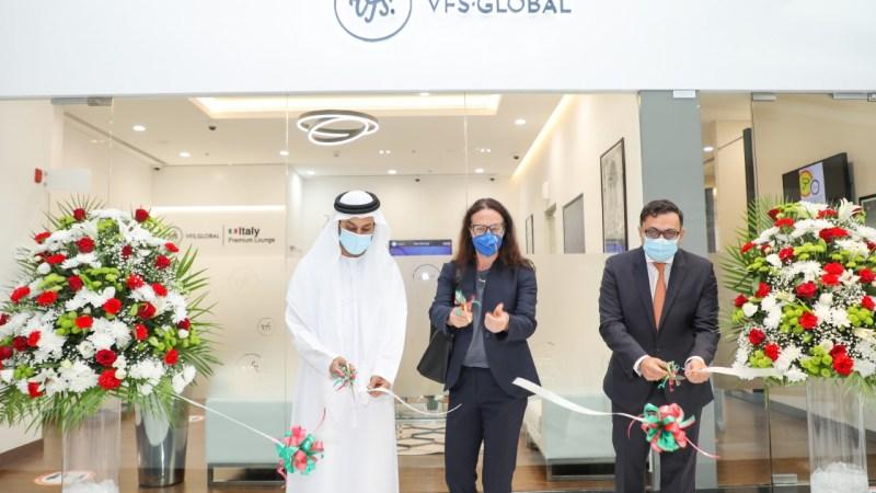 افتتاح مركز جديد لطلبات الحصول على التأشيرات الإيطالية في دبي