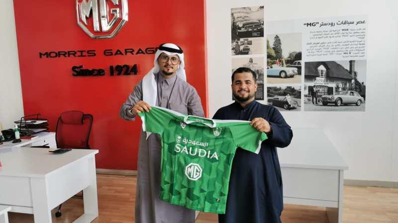 علامة MG تواصل دعمها لبطولات النادي الأهلي السعودي