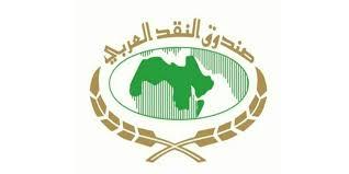 الدول العربية تستحوذ على 55 في المئة  من أصول الصناعة المالية الإسلامية عالميا