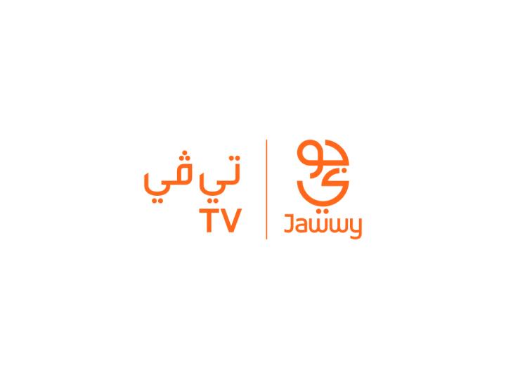 إنتغرال تثري فعاليات اليوم الوطني عبر «جوّي TV»