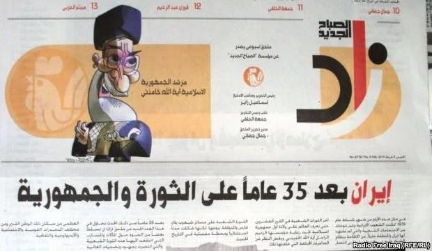 The Zad caricature of Ayatollah Khamenei  (Image RFE/RL)