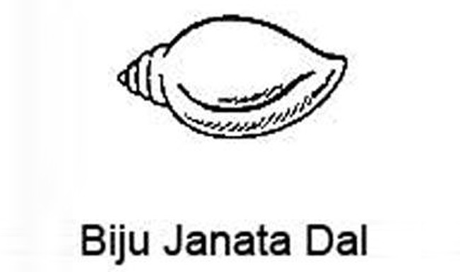 Bhartruhari Mahtab appointed Biju Janata Dal leader in Lok
