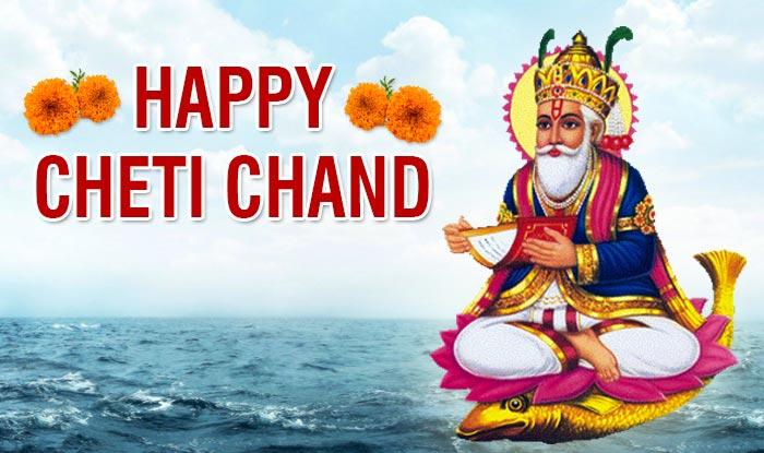 Cheti Chand 2016 Why Amp How Do We Celebrate Sindhi New