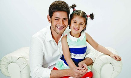 Image result for mahesh babu sithara