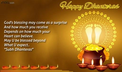 Happy Dhanteras 2020 Wishes,Images,Status: इस धनतेरस अपने दोस्तों और  रिश्तदारों को इन मैसेजे के जरिए करें विश, भेजें ये शुभकामनाएं - Happy  dhanteras wishes images quotes status to ...
