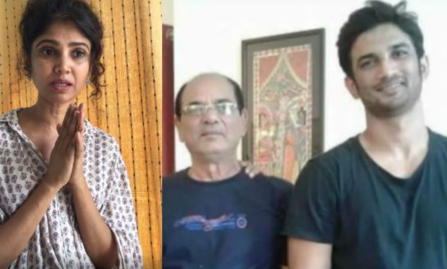 TV Actor Ratan Rajput Meets Sushant Singh Rajput's Father KK Singh in Patna- Watch Video 1