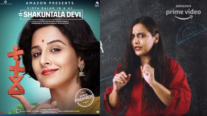 Shakuntala Devi: Vidya Balan's Upcoming Film Gets a Release Date For Digital Release, Know Date, Time, Platform And Everything 85