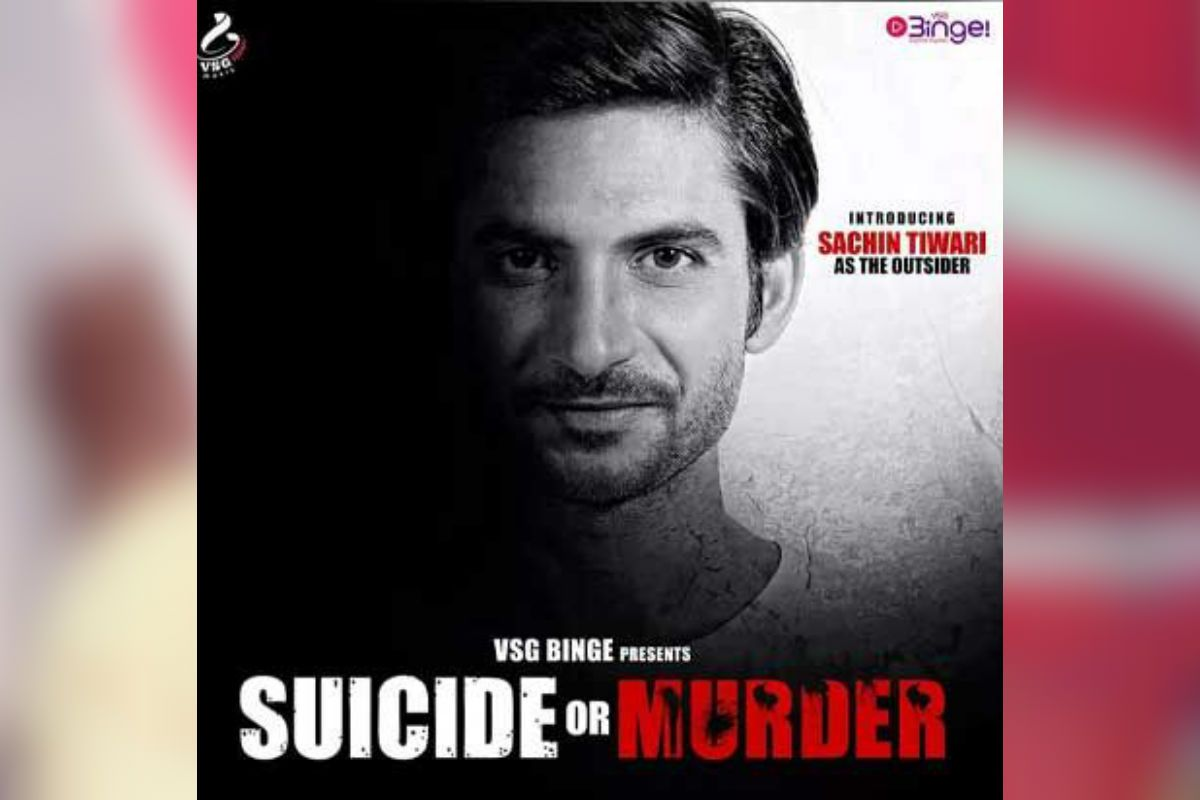 Suicide or Murder Movie Director Says His Film is Not Based on Sushant Singh Rajput's Tragic Death