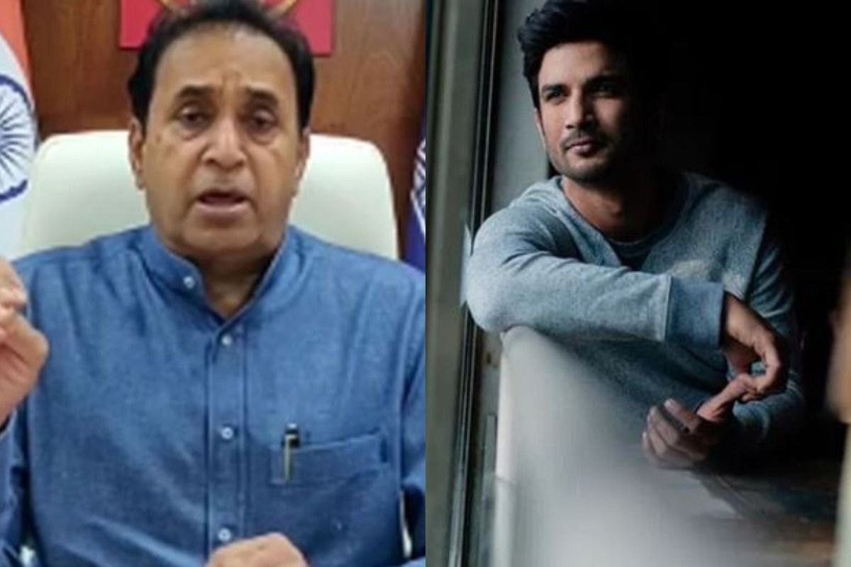 Sushant Singh Rajput Death Case: Maha Home Minister Anil Deshmukh Condemns Demand For CBI Probe, Says 'Death Being Politicised'