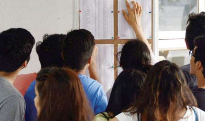 TS ICET Result 2020: Scores to be Out Today at 3:30 PM