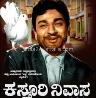KASTURI NIVASA (COLOUR) & MYTHRI (Kannada Movies) screening in Melbourne
