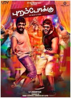 Purampokku, Tamil Movie screening in Sydney