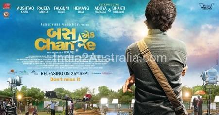 Gujarati Movie Bas Ek Chance Screening in Melbourne, Sydney, Adelaide and Brisbane